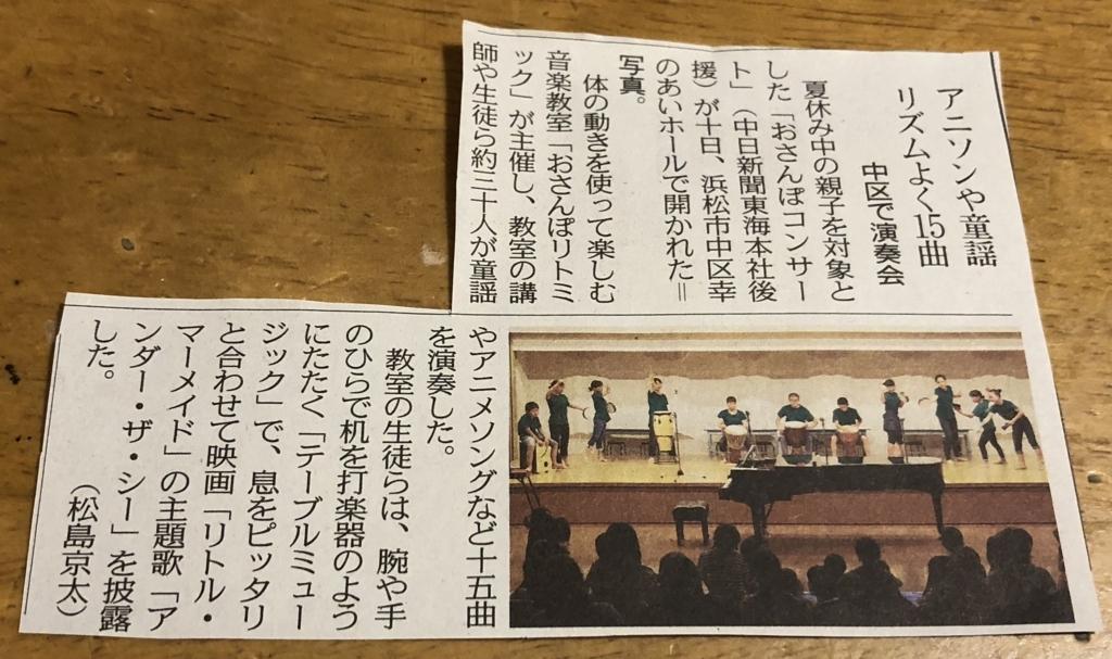 f:id:ikiru-oyanokai:20180812031157j:plain