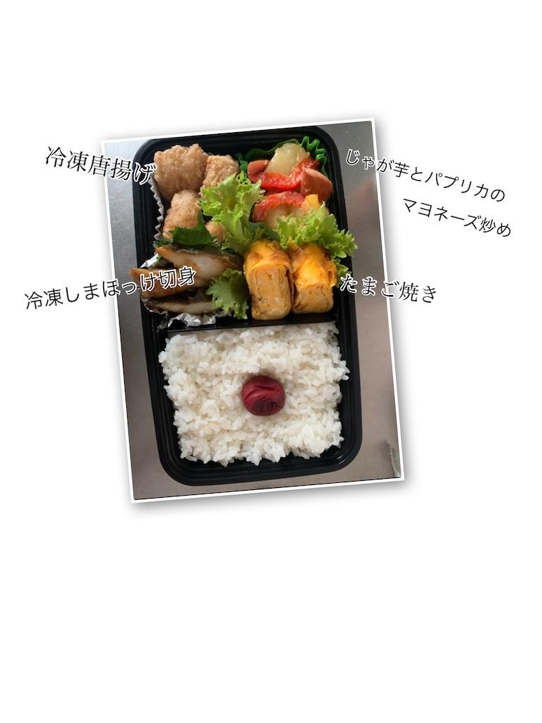 f:id:ikiruikeru43:20200423093125j:image