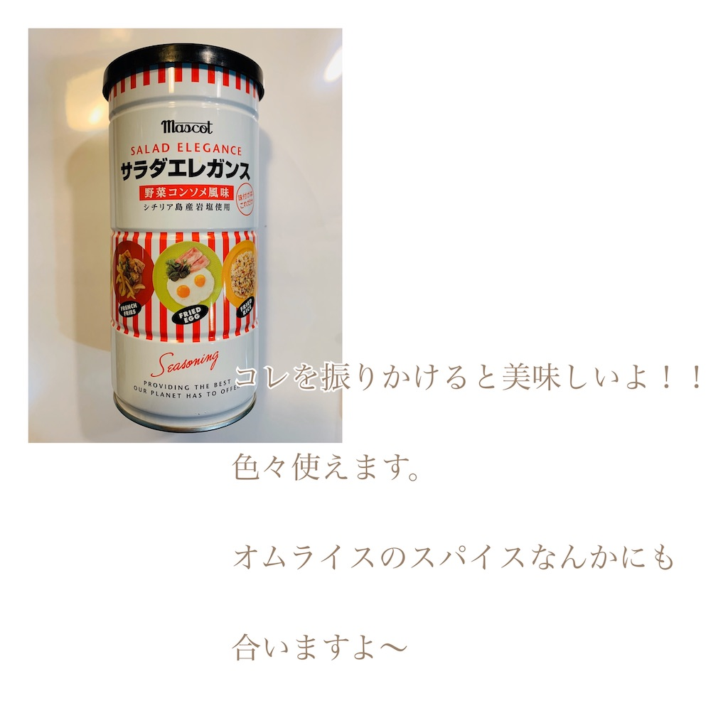 f:id:ikiruikeru43:20200425192729j:image