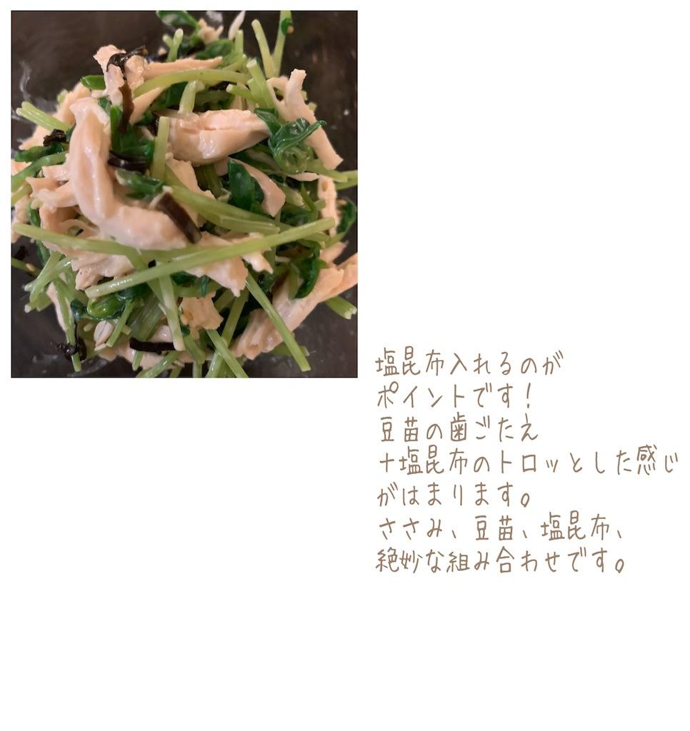 f:id:ikiruikeru43:20200429083114j:image