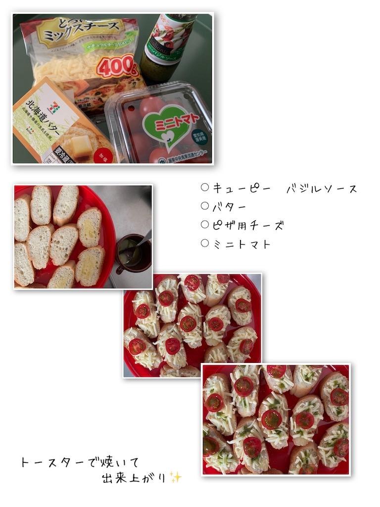 f:id:ikiruikeru43:20200429131044j:image