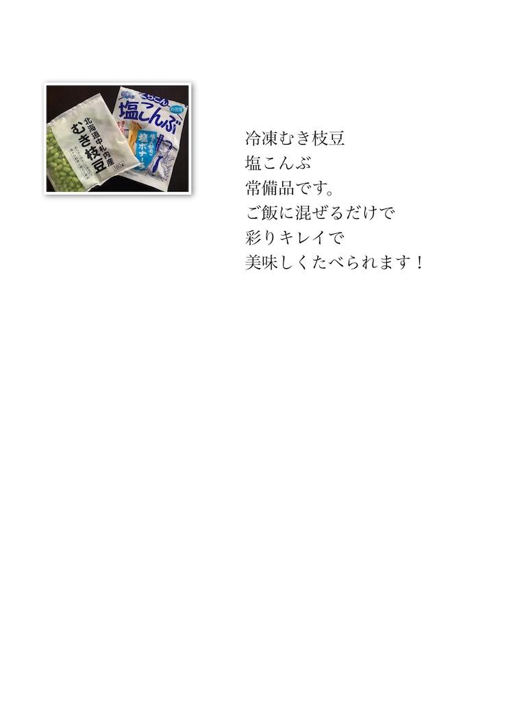 f:id:ikiruikeru43:20200430104852j:image