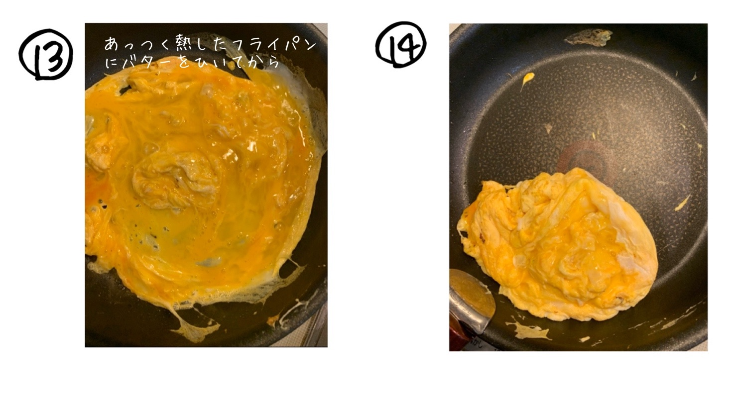 f:id:ikiruikeru43:20200502232548j:image