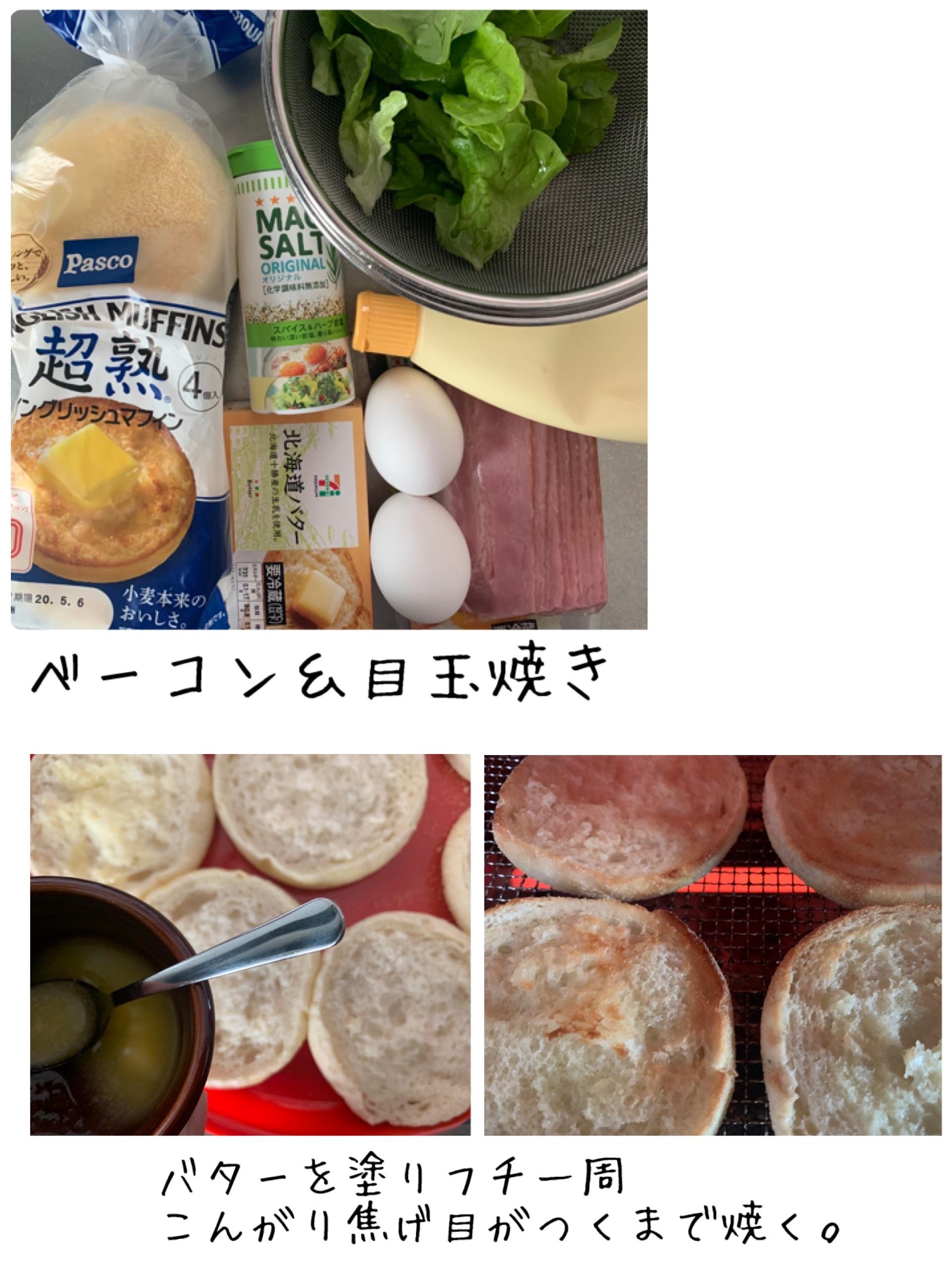 f:id:ikiruikeru43:20200505150856j:image