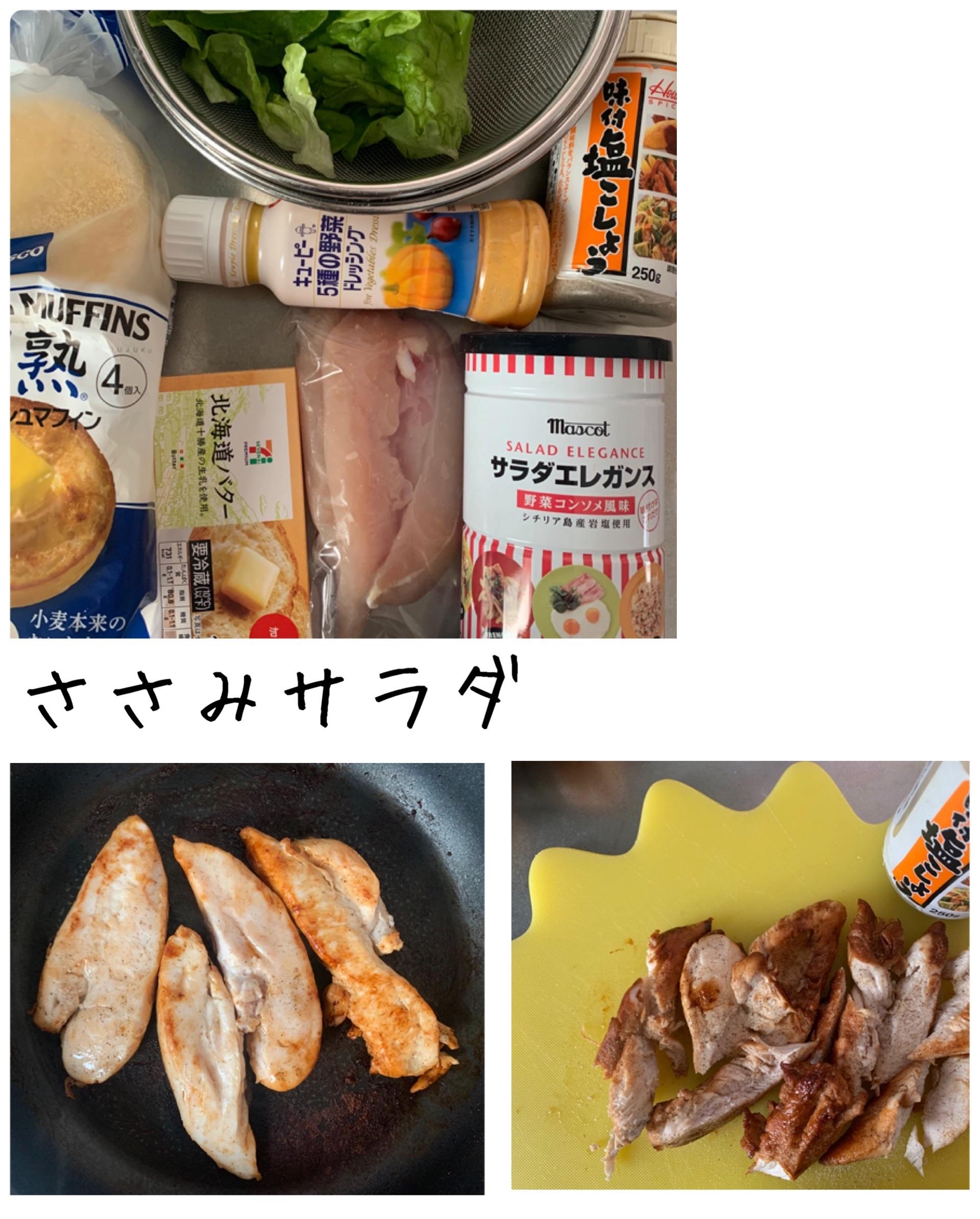 f:id:ikiruikeru43:20200505154426j:image