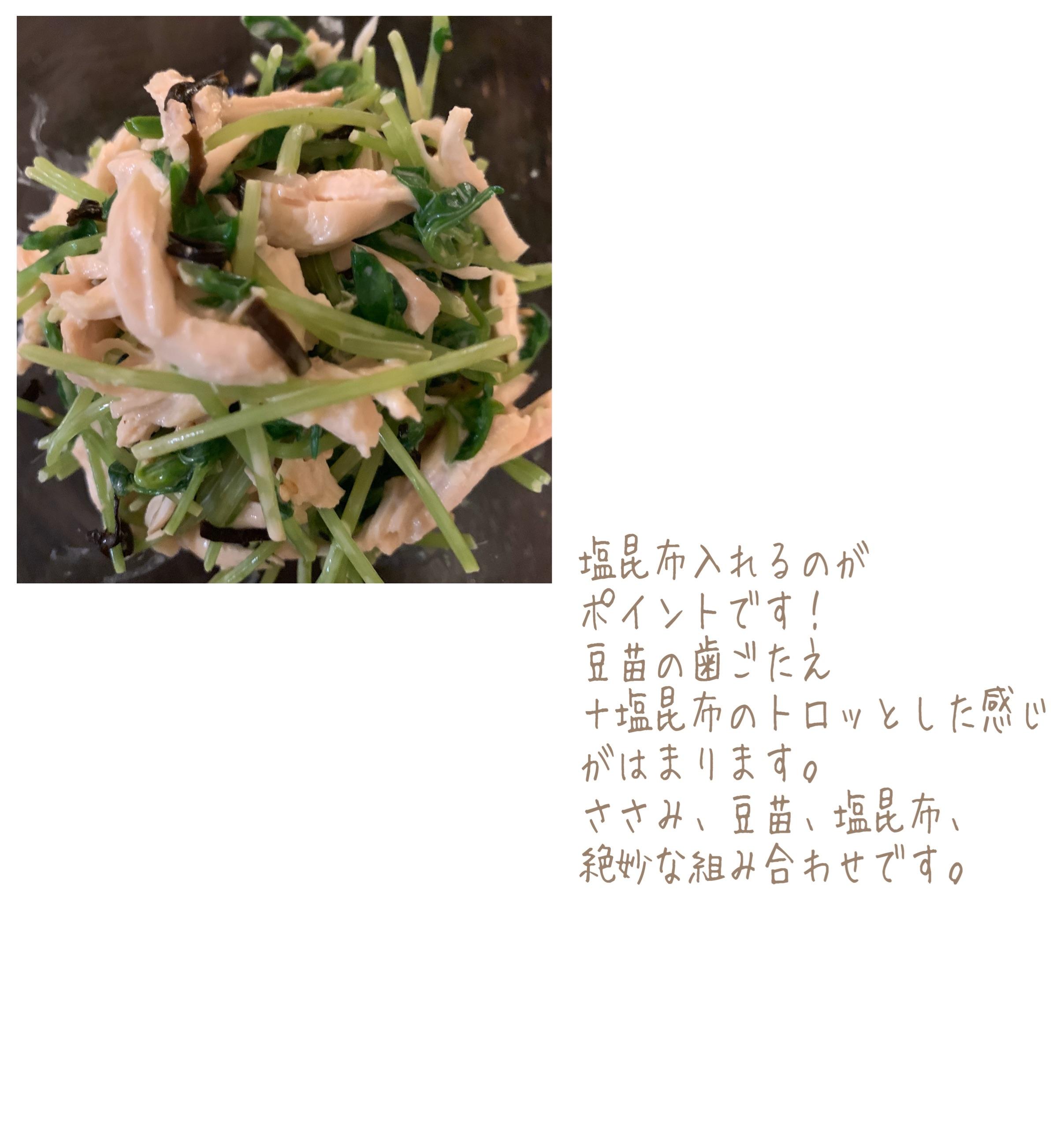 f:id:ikiruikeru43:20200506141425j:image