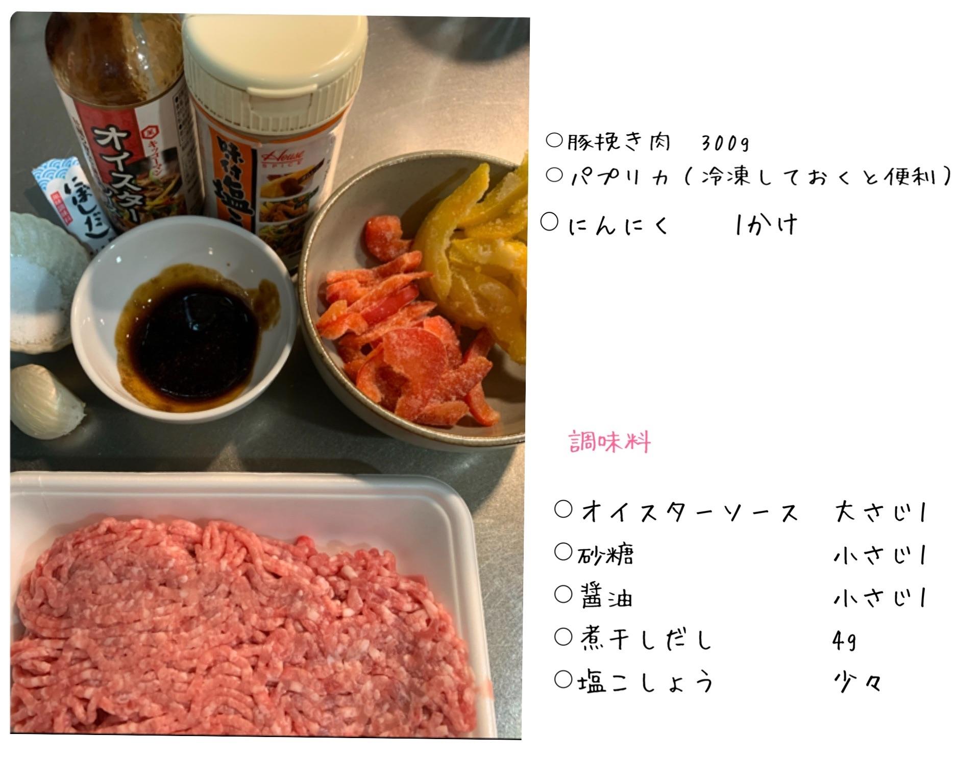 f:id:ikiruikeru43:20200510204126j:image
