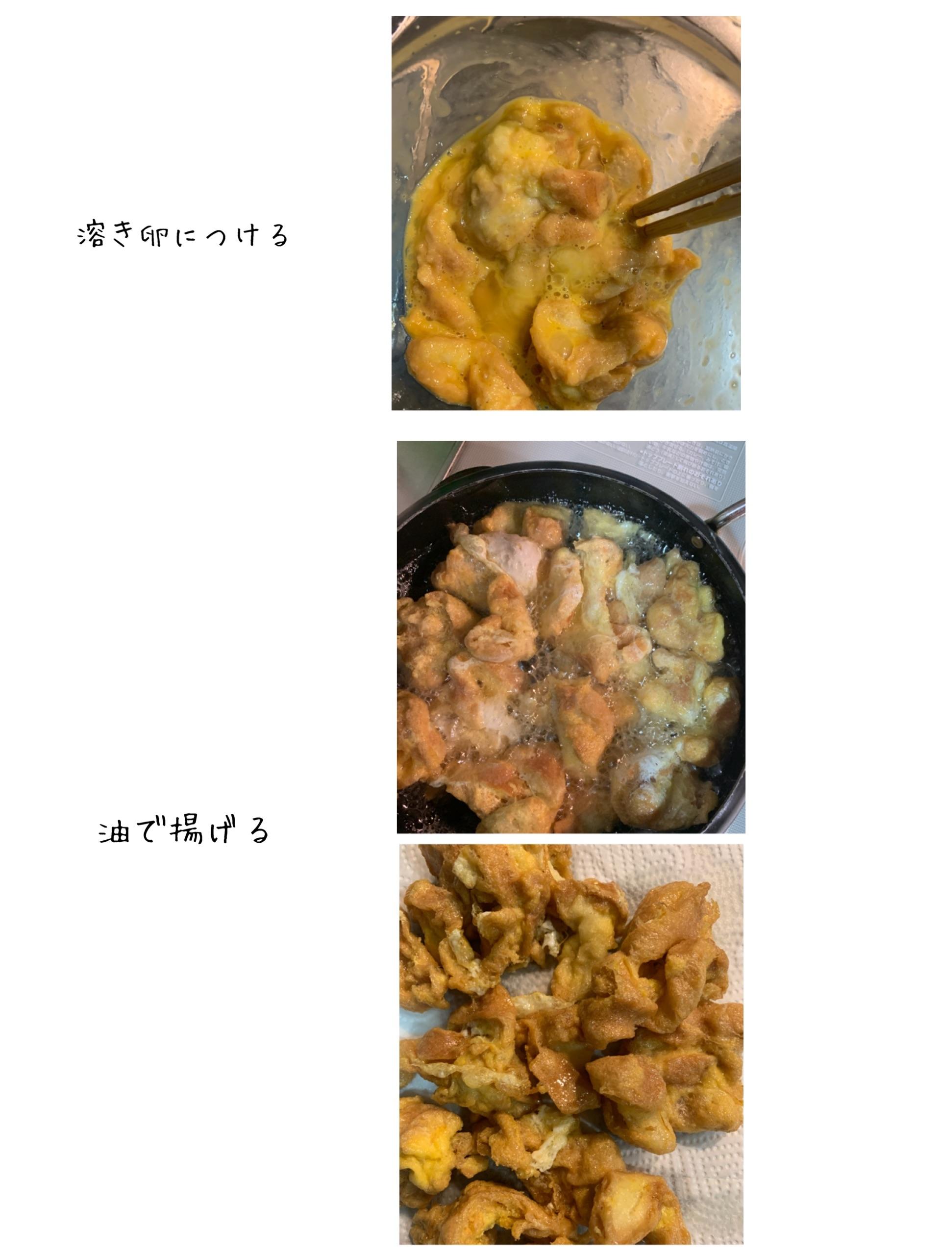 f:id:ikiruikeru43:20200511235819j:image