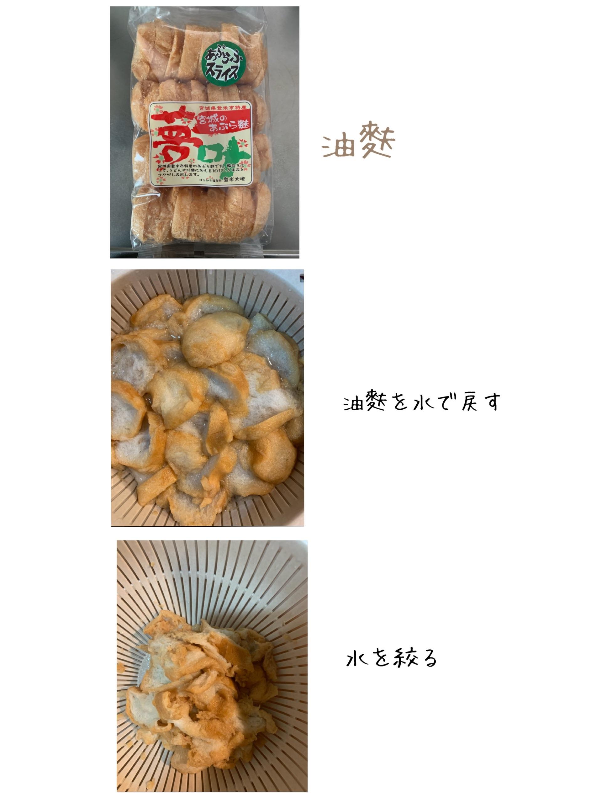 f:id:ikiruikeru43:20200511235844j:image