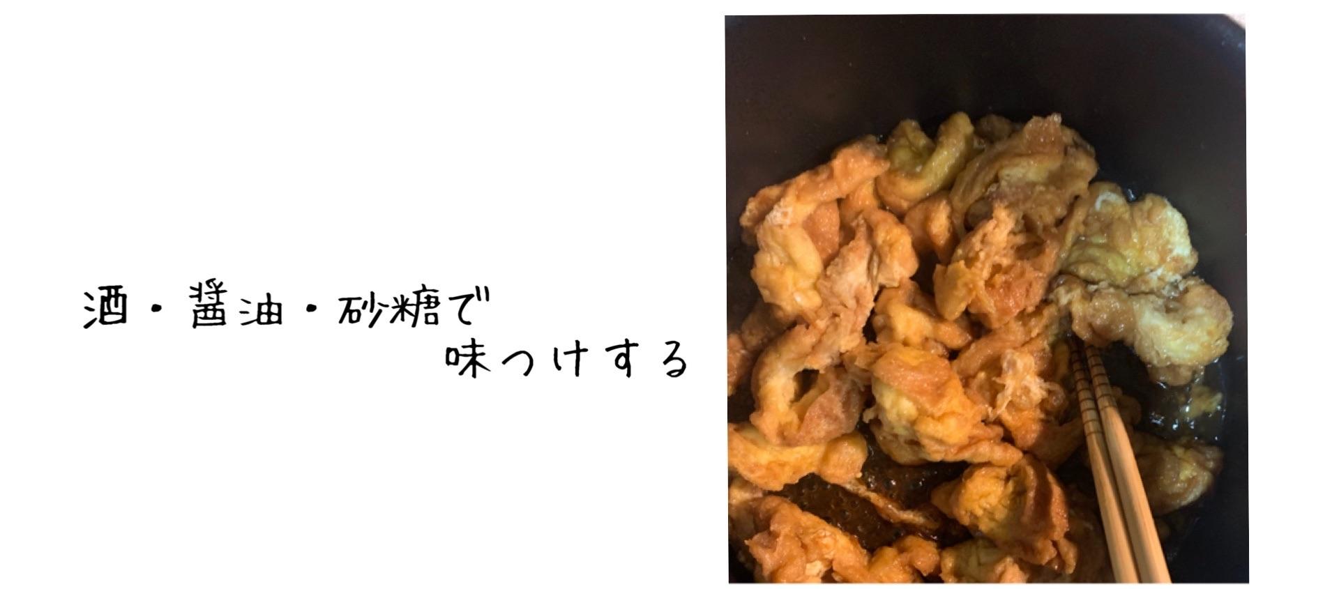 f:id:ikiruikeru43:20200511235921j:image