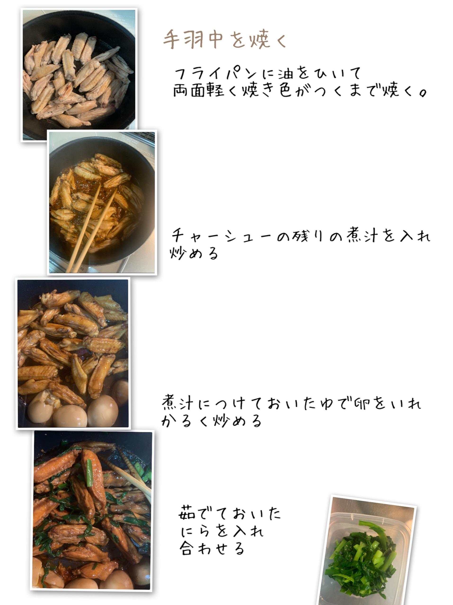 f:id:ikiruikeru43:20200513002127j:image