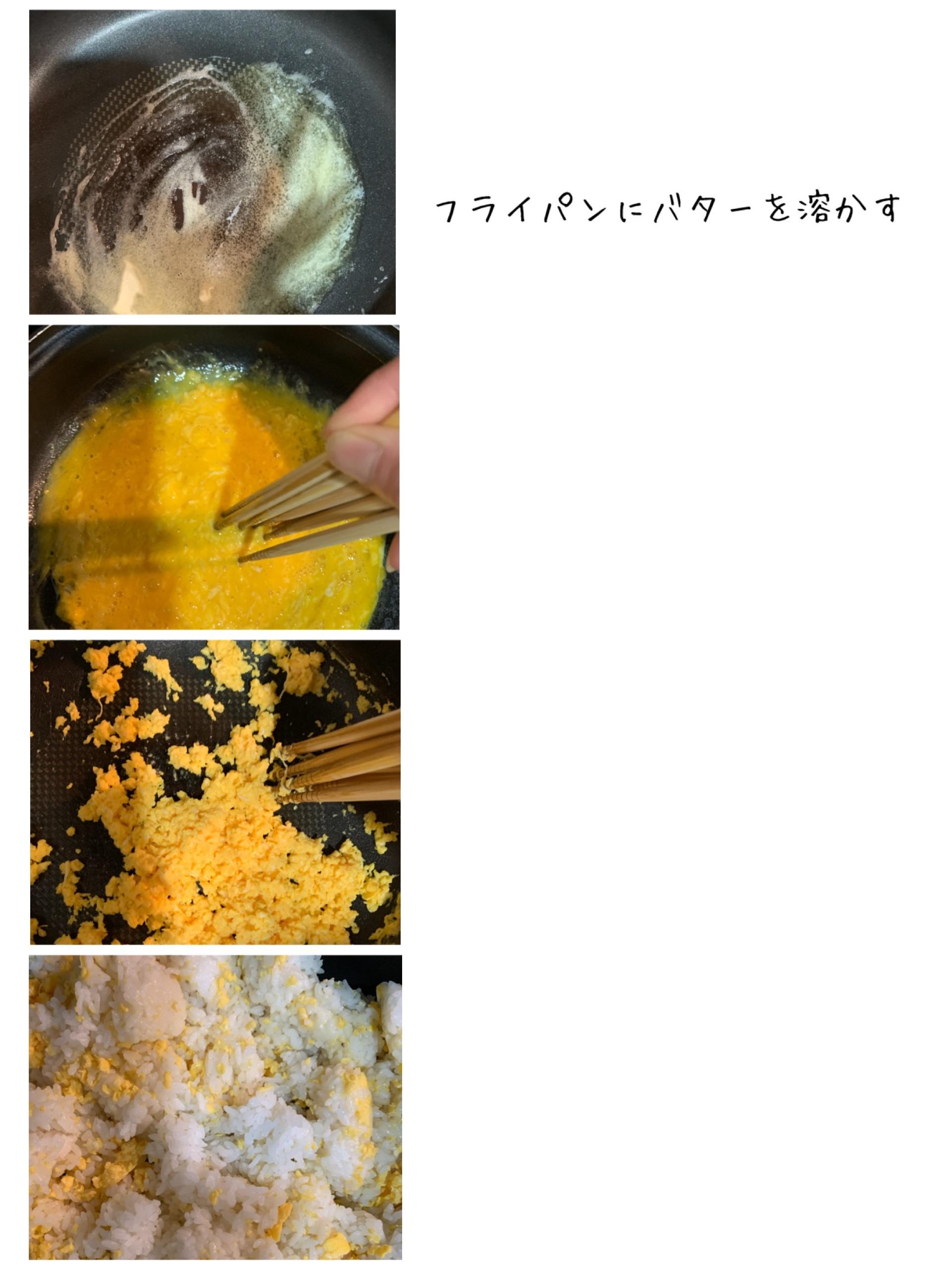 f:id:ikiruikeru43:20200513212701j:image