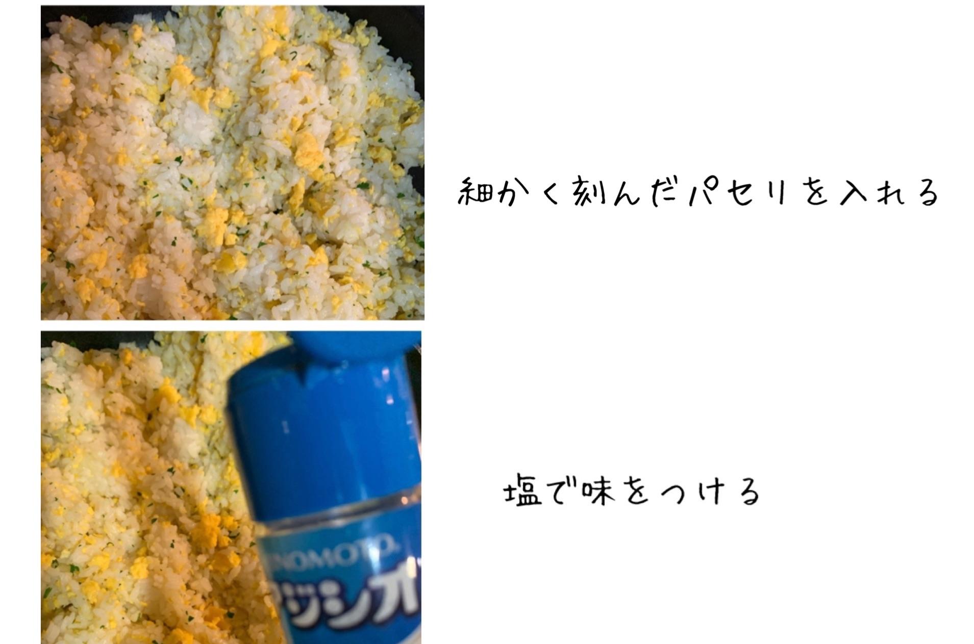 f:id:ikiruikeru43:20200513213234j:image