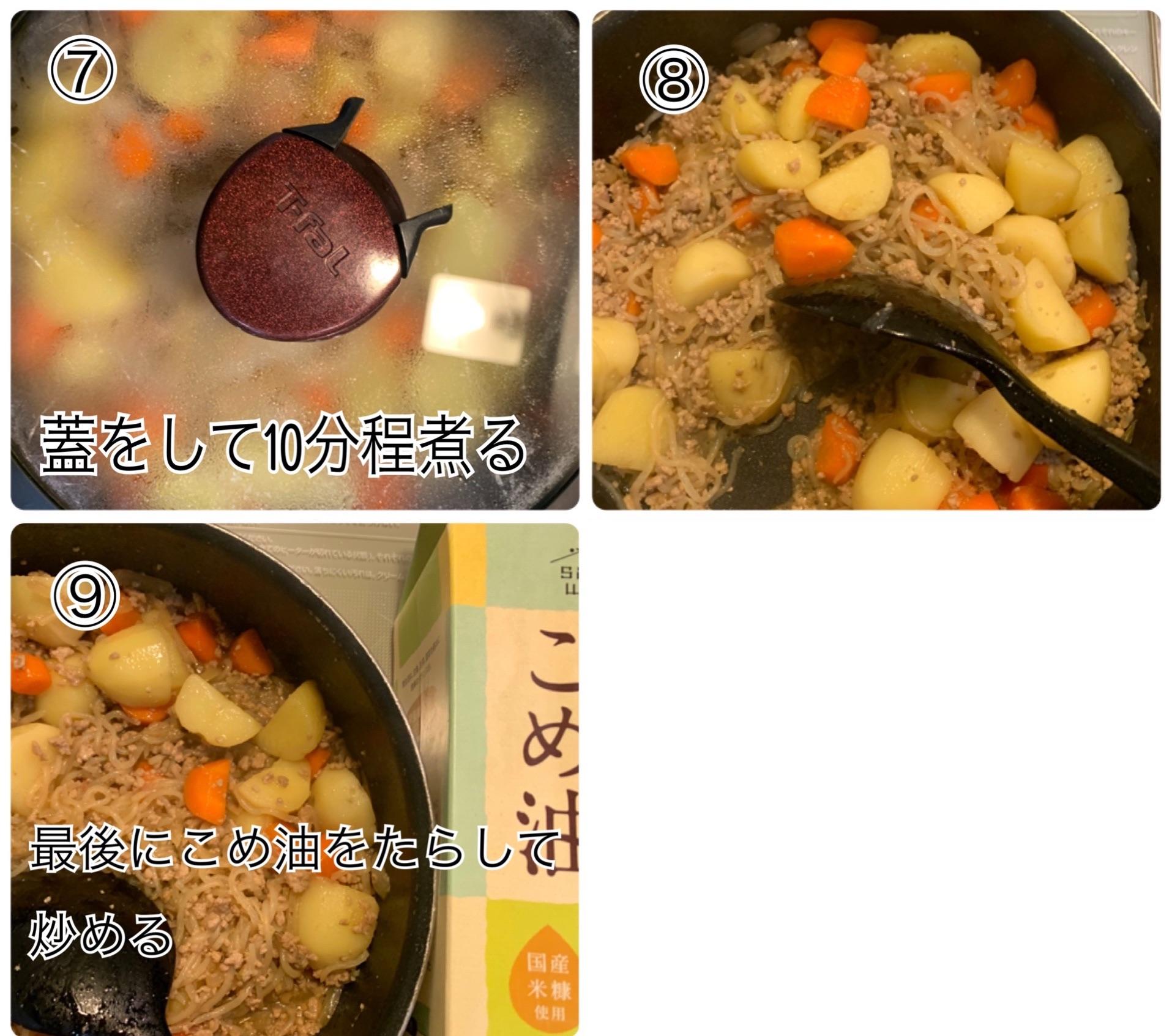 f:id:ikiruikeru43:20200518235525j:image