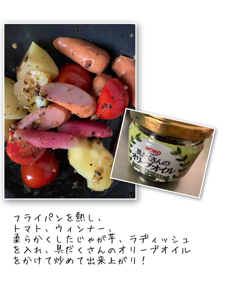 f:id:ikiruikeru43:20200625172957j:image