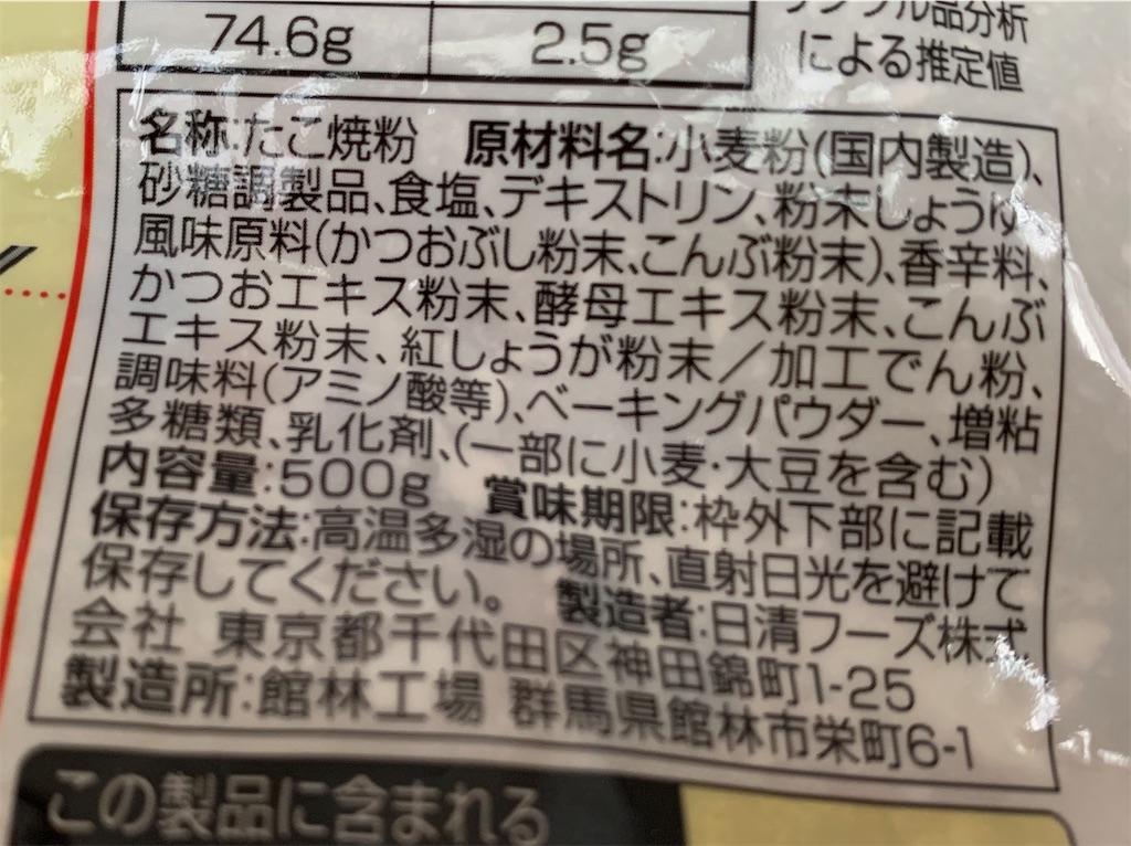 f:id:ikiruikeru43:20200718151837j:plain