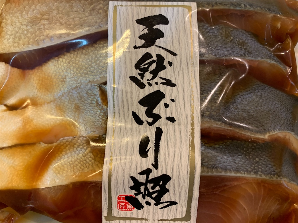 f:id:ikiruikeru43:20200902211507j:plain