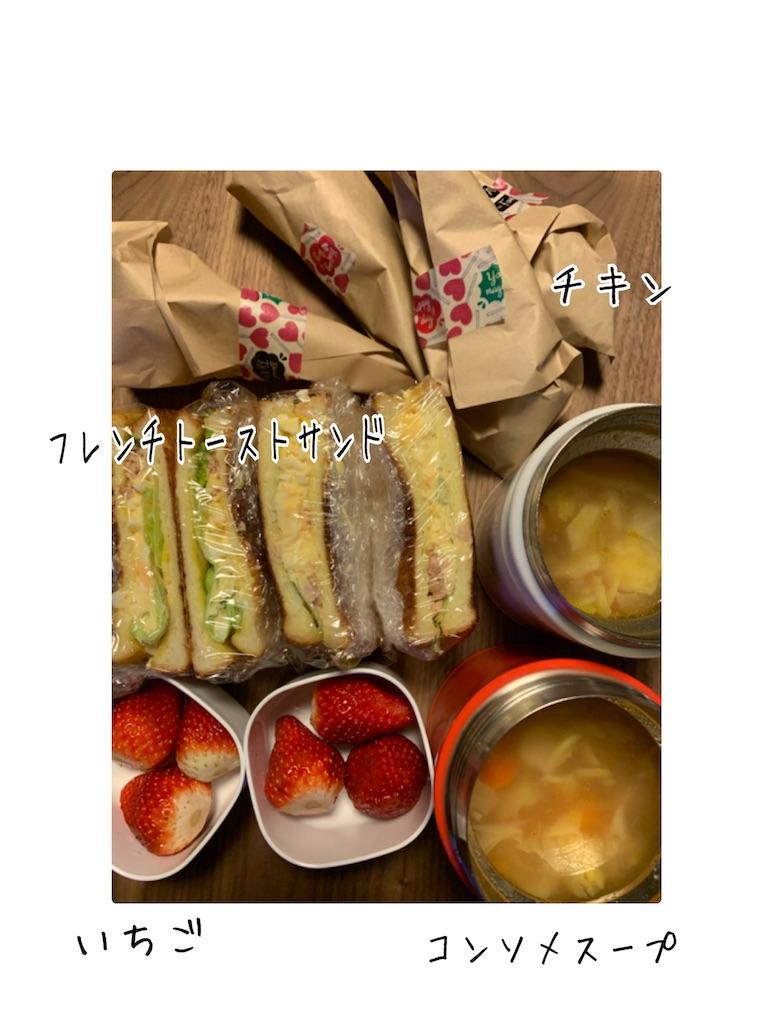 f:id:ikiruikeru43:20201223213406j:plain