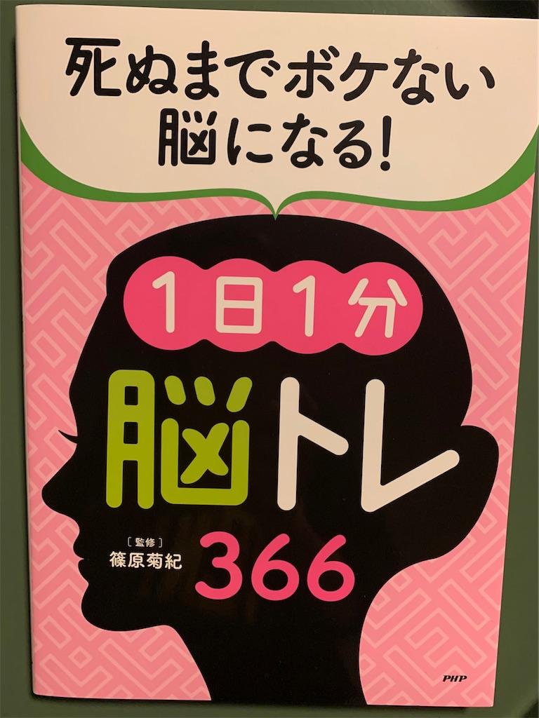 f:id:ikiruikeru43:20210106214420j:plain