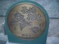 20061028105013