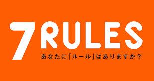 f:id:ikiterudakede-marumouke:20190427201538p:plain
