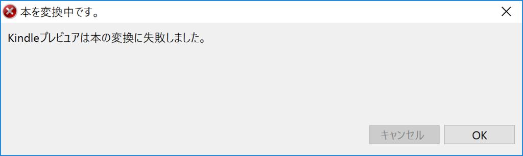 f:id:ikito:20160822104904p:plain