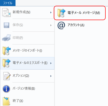 f:id:ikito:20161016162344p:plain