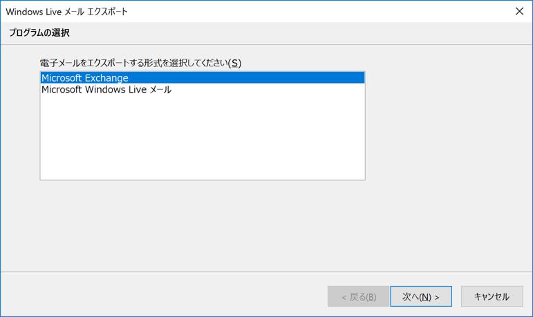 f:id:ikito:20161016162752p:plain