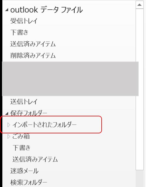 f:id:ikito:20161016162847p:plain