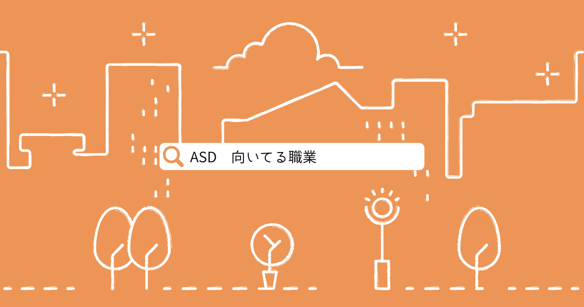 f:id:ikizuraisan_asd:20210801214615p:plain