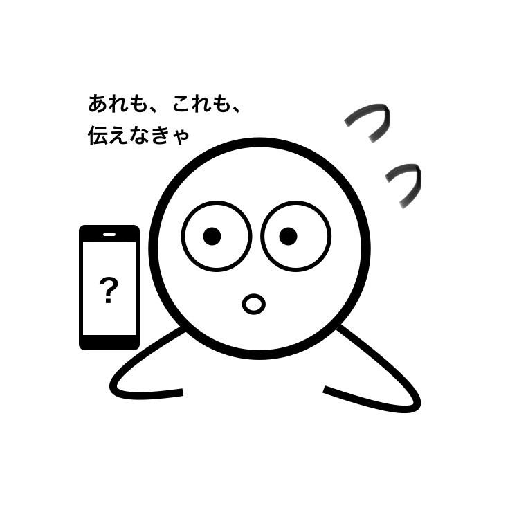 f:id:ikizuraitako:20210605225248j:plain