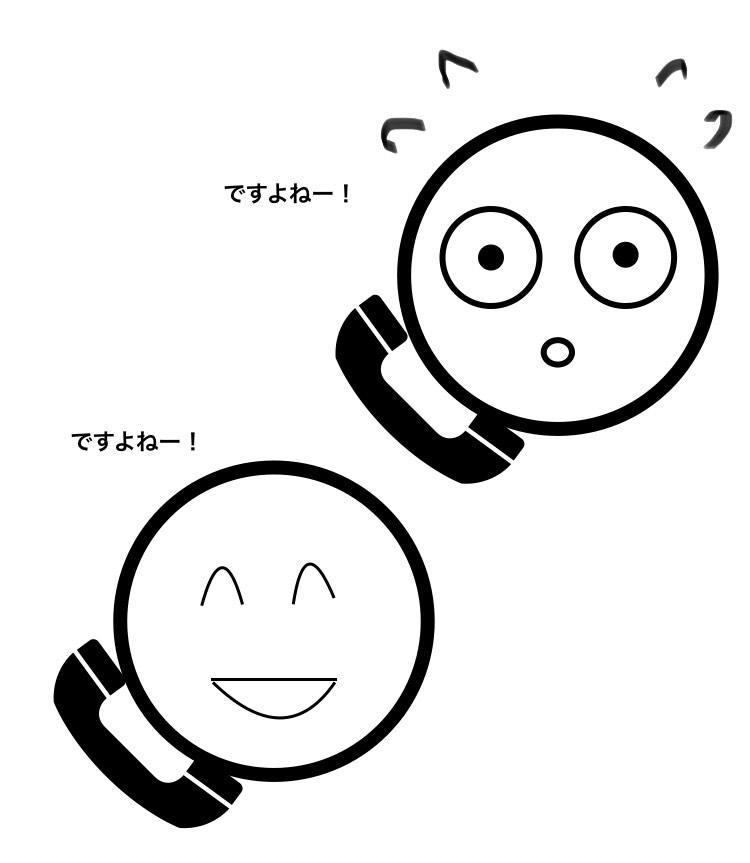f:id:ikizuraitako:20210608191357j:plain