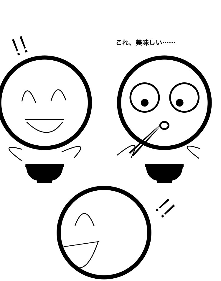 f:id:ikizuraitako:20210608200352j:plain