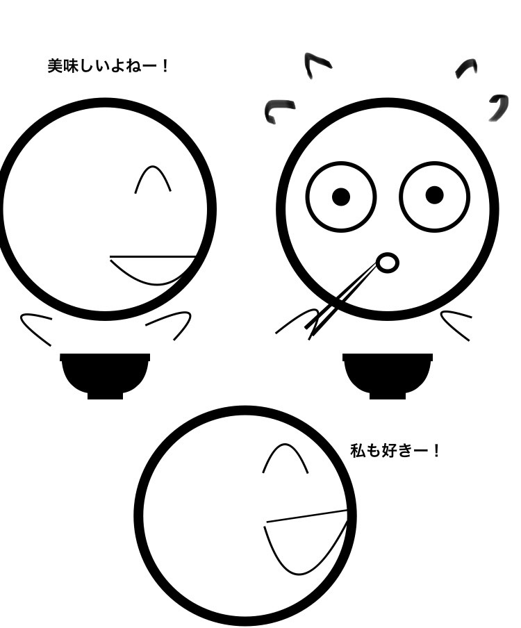 f:id:ikizuraitako:20210608200425j:plain