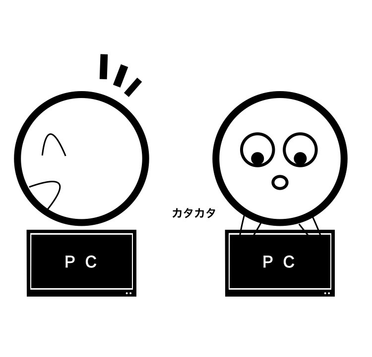 f:id:ikizuraitako:20210608213306j:plain