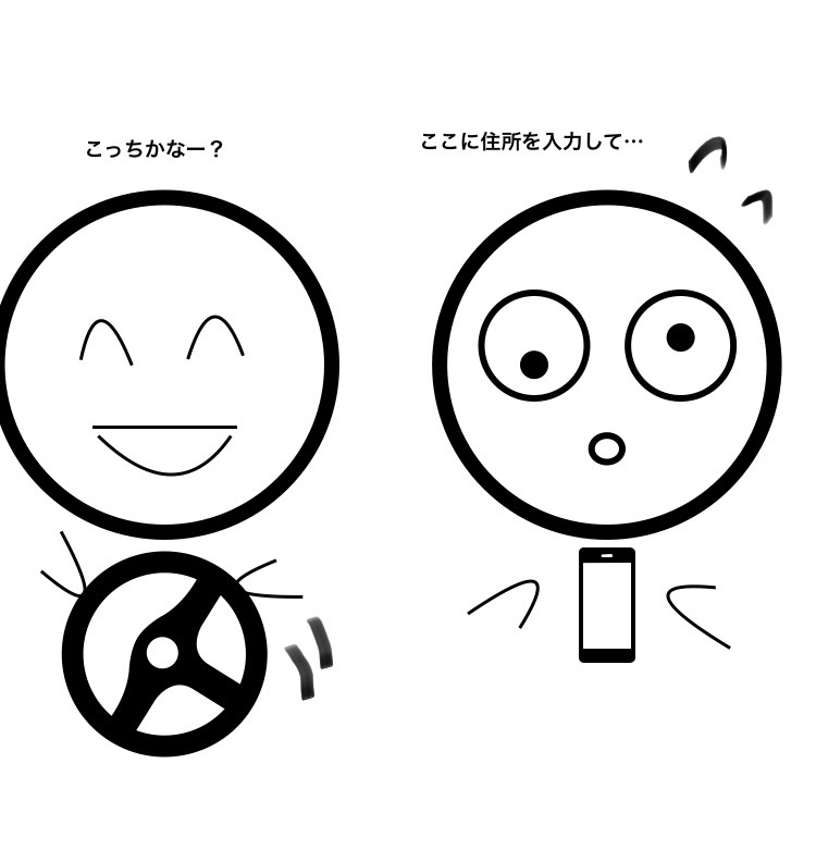 f:id:ikizuraitako:20210609202941j:plain