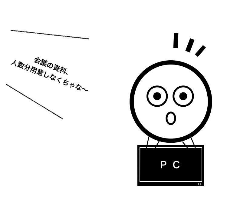 f:id:ikizuraitako:20210609204008j:plain