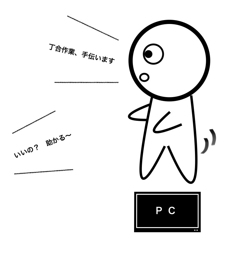 f:id:ikizuraitako:20210609204016j:plain