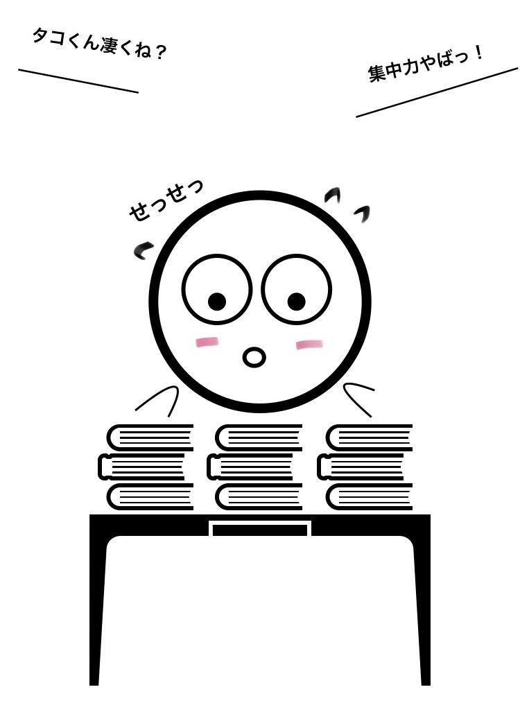 f:id:ikizuraitako:20210609204038j:plain