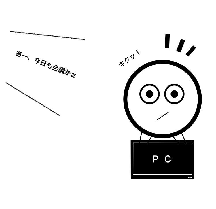 f:id:ikizuraitako:20210609232338j:plain
