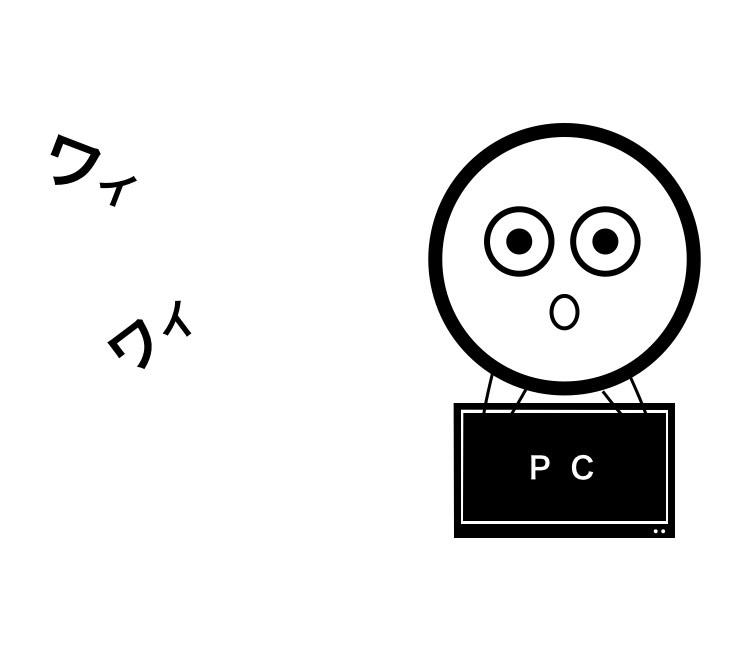 f:id:ikizuraitako:20210609232433j:plain