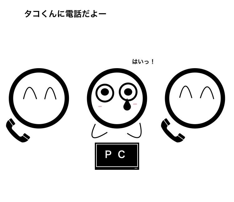 f:id:ikizuraitako:20210610210420j:plain