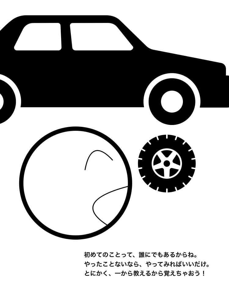 f:id:ikizuraitako:20210613152855j:plain