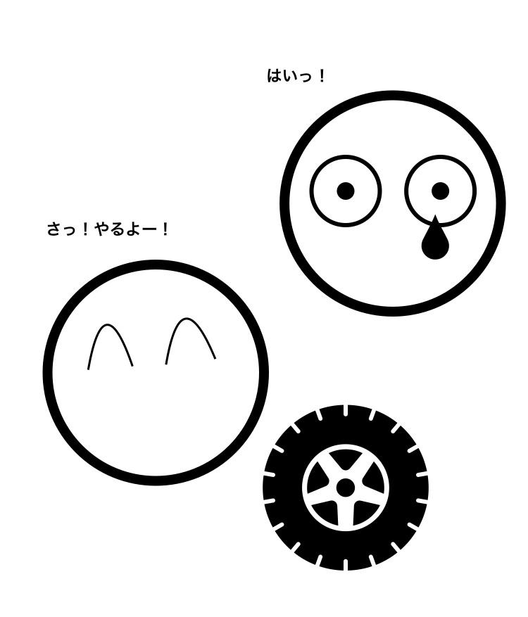 f:id:ikizuraitako:20210613153018j:plain