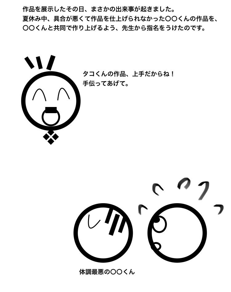 f:id:ikizuraitako:20210615231525j:plain