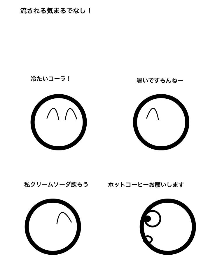 f:id:ikizuraitako:20210616061249j:plain