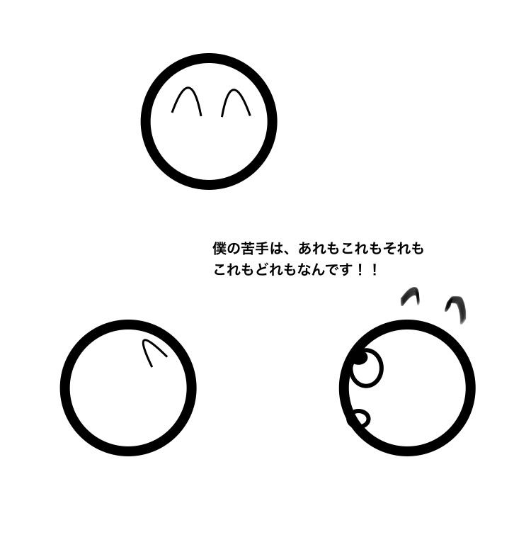 f:id:ikizuraitako:20210619080318j:plain
