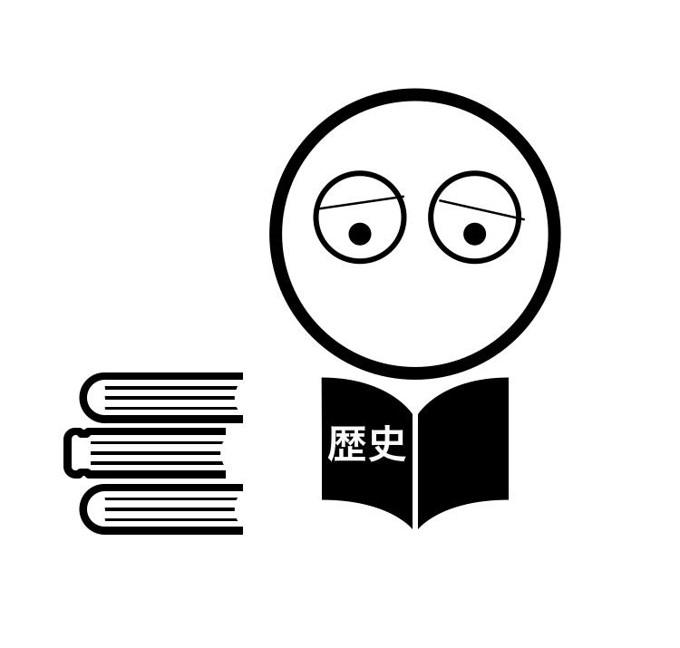 f:id:ikizuraitako:20210621211141j:plain