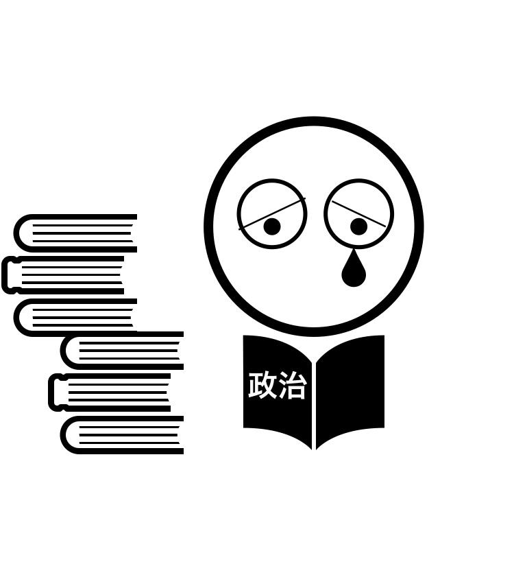 f:id:ikizuraitako:20210621211209j:plain