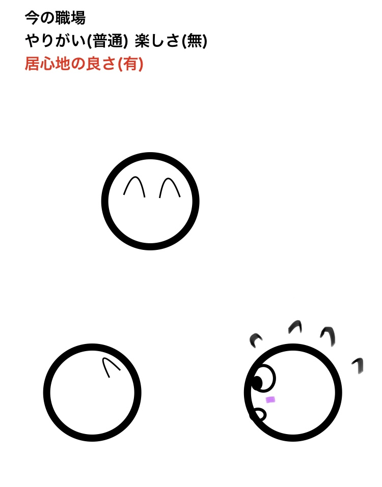 f:id:ikizuraitako:20210624054214j:plain